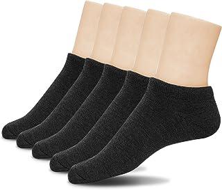 Lantch 5 paires de socquettes! - chaussettes sport courtes ,l'utilisation quotidienne Chaussette Hommes et Femmes socquettes