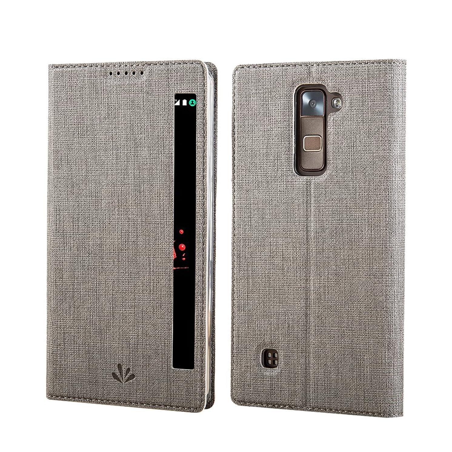LG Stylus 2 Case, LG G Stylo 2 Case, Feitenn S-View Window Folio Flip PU leather wallet Case Stand Kickstand wallet Card Holster Slim Fit case LG Stylo 2/Stylus 2 Case (Gray)