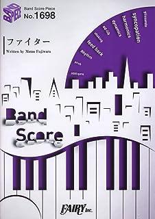 バンドスコアピースBP1698 ファイター / BUMP OF CHICKEN (BAND SCORE PIECE)