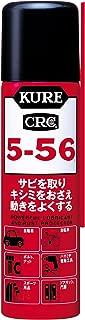 呉工業 防錆潤滑剤(クレ5-56) CRC5-56 No.2001 /1-3989-01