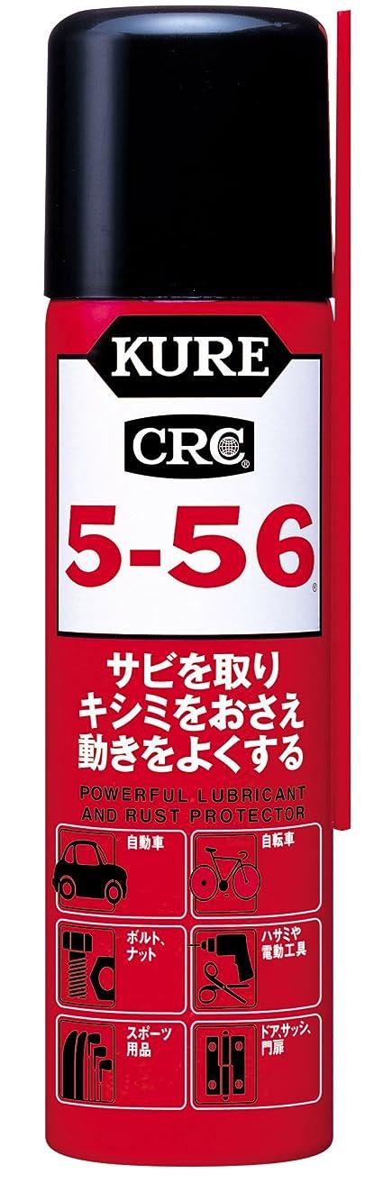 負担肖像画徹底的に呉工業 防錆潤滑剤(クレ5-56) CRC5-56 No.2001 /1-3989-01