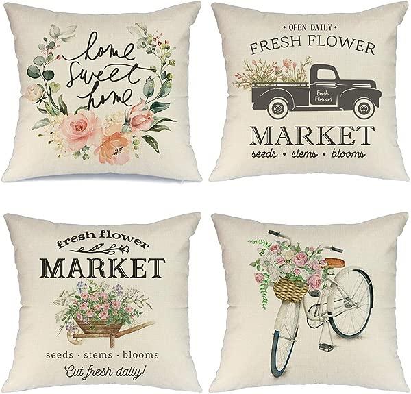 AENEY 弹簧枕套 18x18 沙发 4 件套农家乐装饰抱枕家居装饰品 A223
