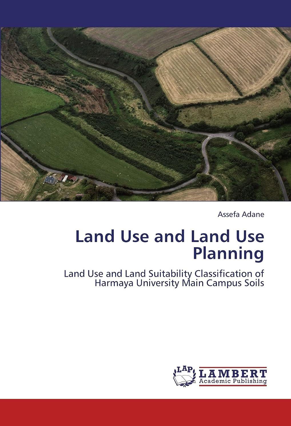 正義反乱確認Land Use and Land Use Planning