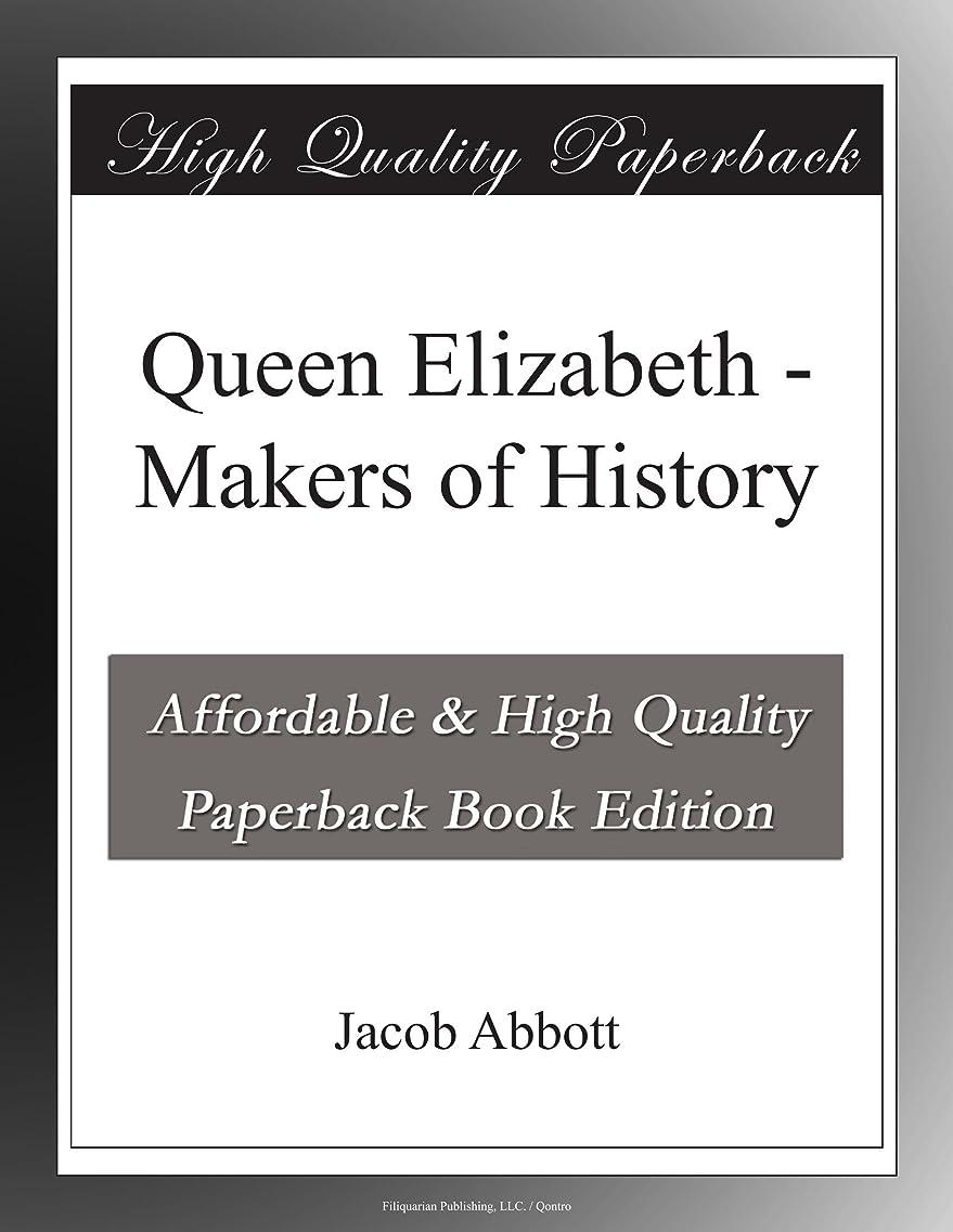 建築構造キャラクターQueen Elizabeth - Makers of History