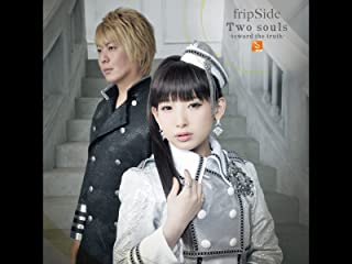 Two souls -toward the truth-/fripSide
