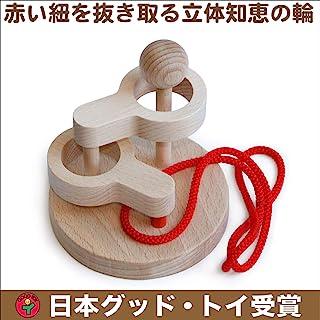 ▶︎立体知恵の輪(2段)木のおもちゃ脳トレパズル 頭脳活性 日本グッド・トイ受賞おもちゃ