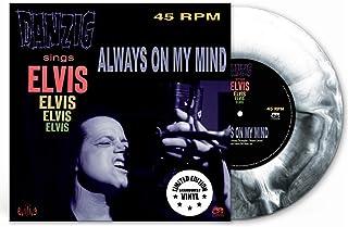 Always On My Mind (Starburst Vinyl) [Analog]