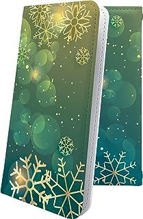 GRANBEAT DP-CMX1(B) ケース 手帳型 雪の結晶 雪 冬 癒し いやし 結晶 ハート love kiss キス 唇 グランビート オンキョー オンキョウ 手帳型ケース デザイン イラスト dpcmx1 dp-cmx1 cmx1 女の子 女子 女性 レディース