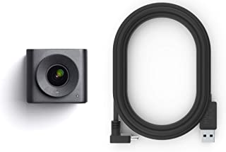 Huddly IQ Room Kit (Includes IQ Camera and 2M USB Cable)