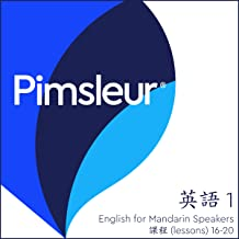 Pimsleur English for Chinese (Mandarin) Speakers Level 1, Lessons 16-20: Learn to Speak and Understand English as a Second Language with Pimsleur Language Programs