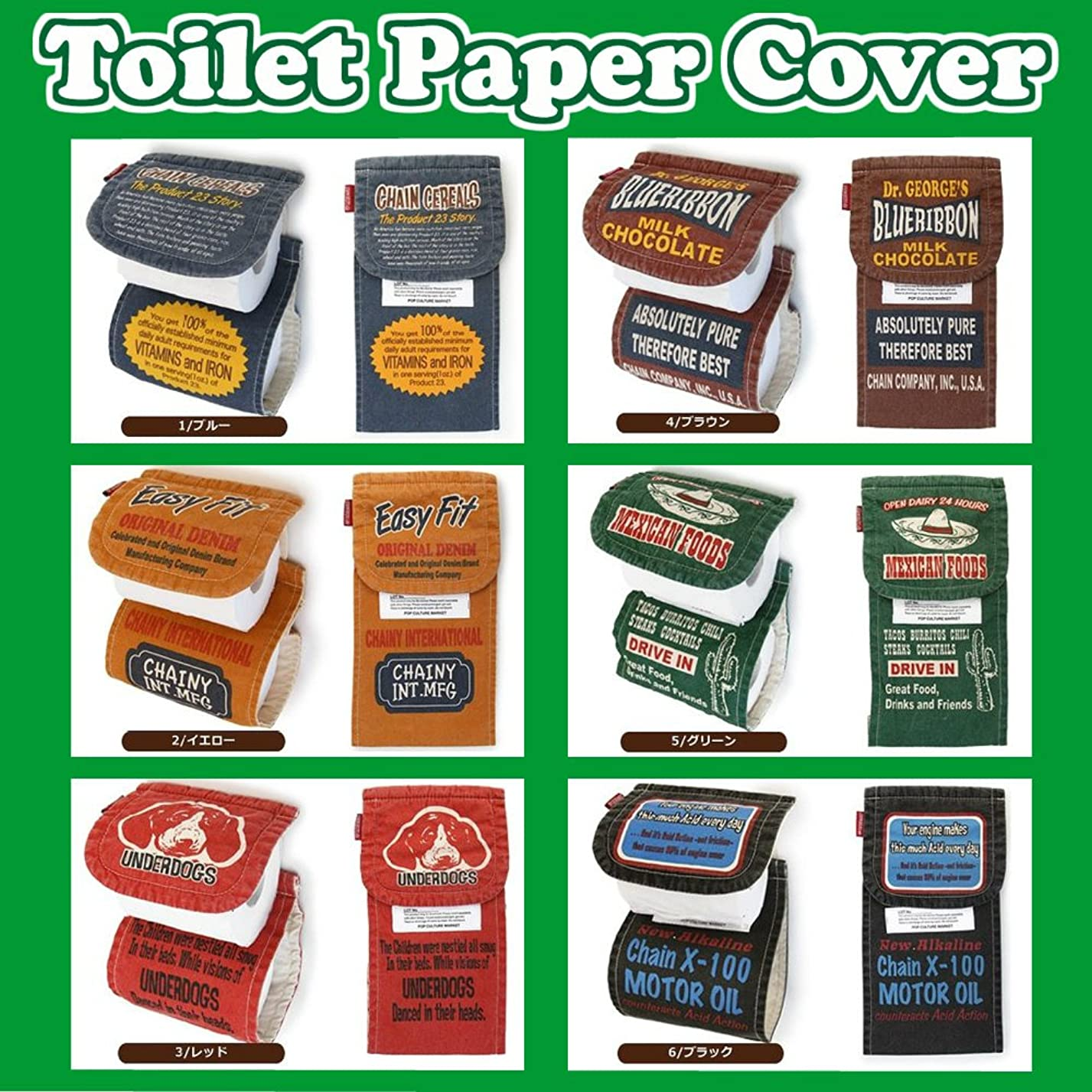 爆発耐えられないいうアメリカン トイレットペーパー ホルダー カバー 企業広告風 アメリカンアメリカ アメカジ 雑貨 トイレ ファブリック カバー マット (3.レッド)