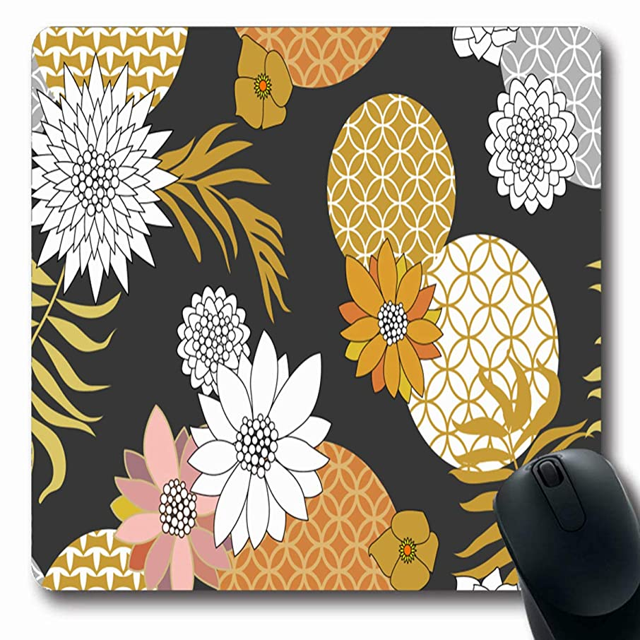 Tobesonne Mousepads Botanical Golden Silver Floral Pattern Motifs Abstract Plaid Flowers Palm Leaves On Grey Oriental Oblong Shape 7.9 x 9.5 Inches Non-Slip Gaming Mouse Pad Rubber Oblong Mat