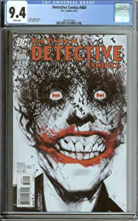 DETECTIVE COMICS #880 CGC 9.4 WHITE PAGES
