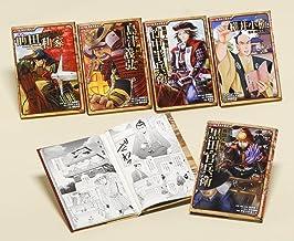コミック版日本の歴史第7期(全5巻セット)