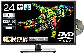 東京Deco 24V型 ハイビジョン DVDプレーヤー内蔵 液晶テレビ LEDバックライト [外付けHDD録画対応] HDMI PC入力 HDD録画機 液晶 地デジ CPRM USB 【国内メーカー12カ月保証】 i001