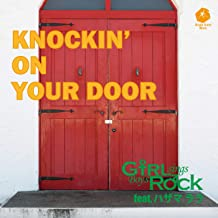 KNOCKIN' ON YOUR DOOR (GsBR's Cover Ver.) [feat. ハザマ ララ]