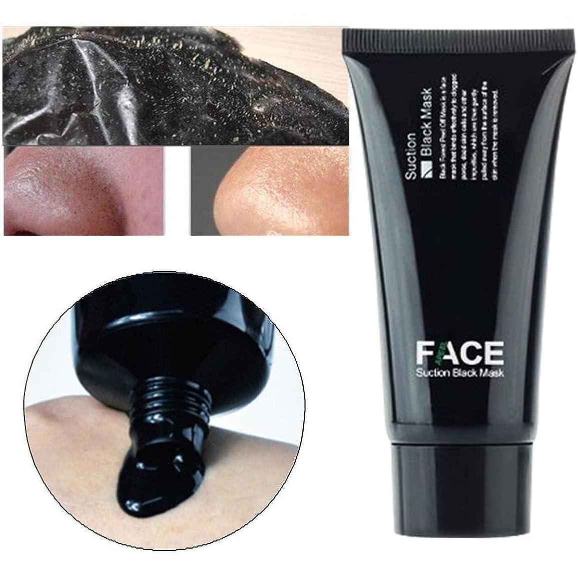 発見するリズムずんぐりしたFaceApeel Blackheadリムーバー - 男性と女性のための剥離マスク60Gチューブ