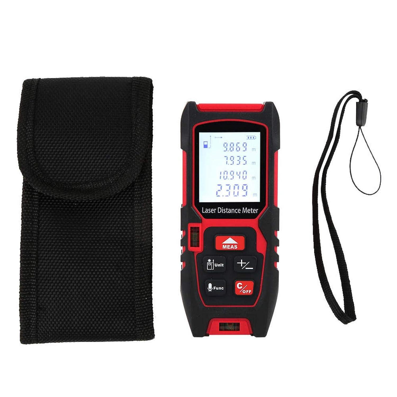 Telémetro láser de mano, medidor de distancia por infrarrojos Altímetro portátil Láser de mano Medición en interiores de alta precisión(60M)