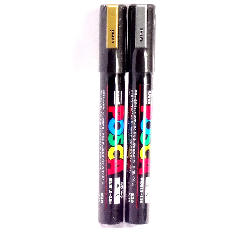 Uni Posca Paint Marker PC-5M Gold and Silver, 2 pens per Pack(Japan Import)