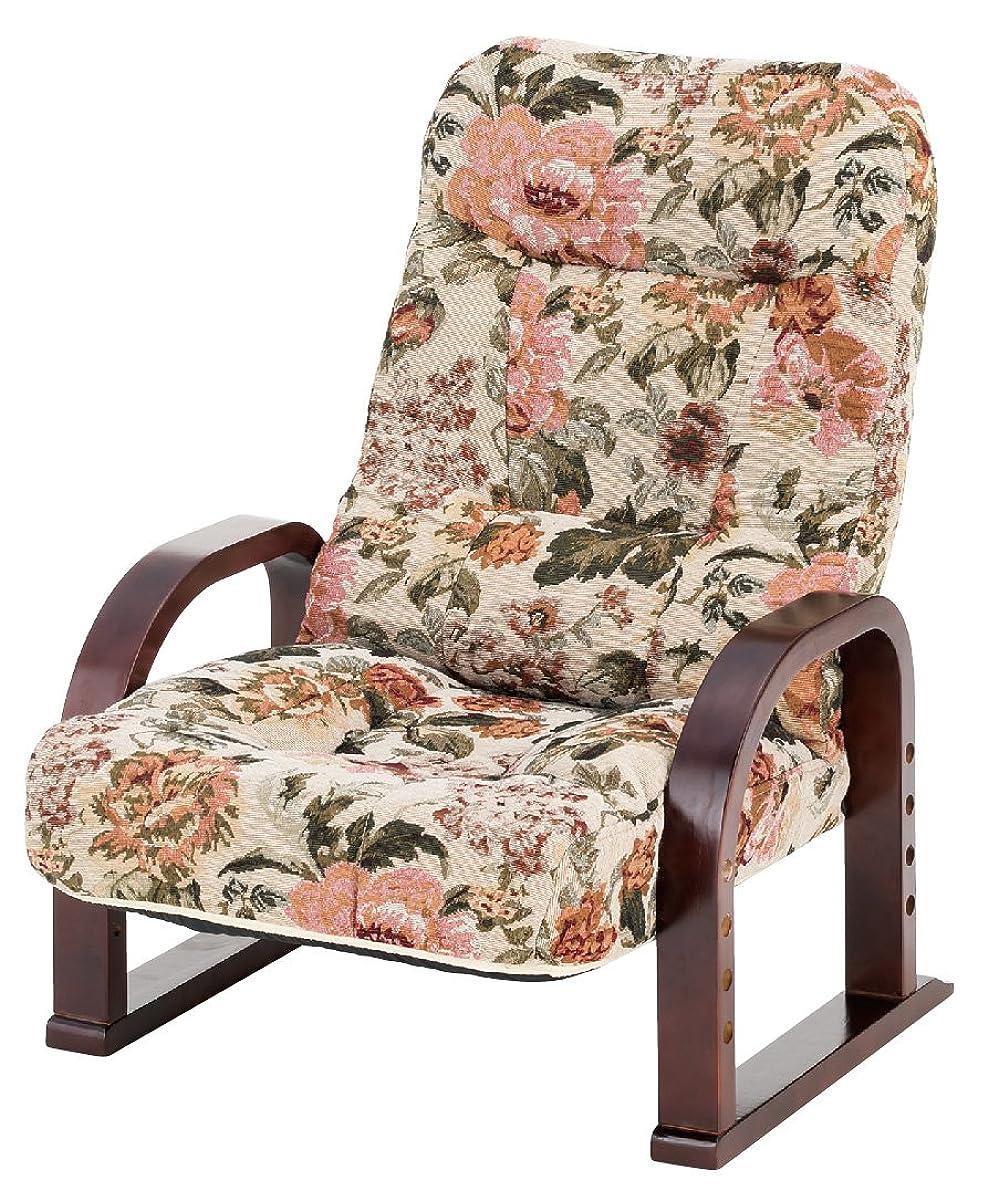 武田コーポレーション 座椅子 ゴブラン 幅54.5×奥行61(61?80)×高さ73(67?73) cm 座面の高さ:3段階調節 20/24/28cm