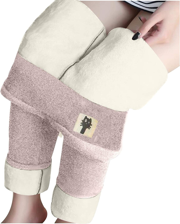 HIKO23 Warm Fleece Lined Leggings for Women Winter Thick Running