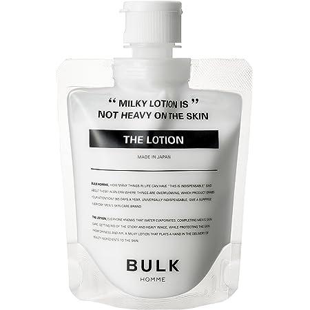 バルクオム 乳液 100g ( メンズ スキンケア 低刺激 男性 乳液 クリーム アフターシェーブ 青ヒゲ) BULKHOMME THE LOTION