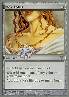 Magic: the Gathering - Mox Lotus - Unhinged