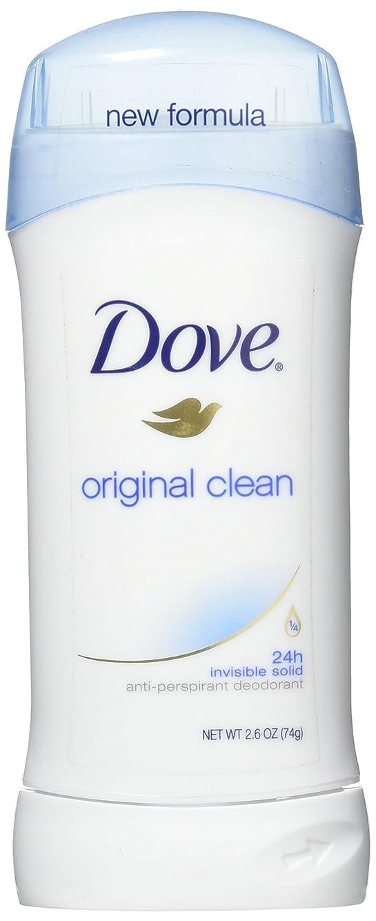 チーターわずかなスプリットDove Anti-Perspirant/Deodorant Invisible Solid Original Clean 73g (並行輸入品)