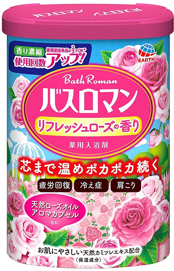 基準いわゆる繁栄【医薬部外品】バスロマン 入浴剤 リフレッシュローズの香り [600g]