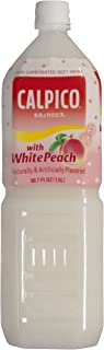 Calpico Soft Drink, Peach, 50.67-Ounce (Pack of 2)