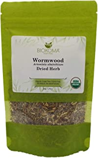 100% Pure and Organic Biokoma Wormwood (Artemisia absinthium) Dried Herb 50g (1.76oz) In Resealable Moisture Proof Pouch