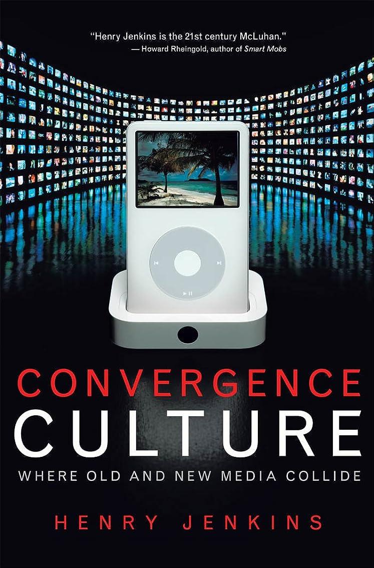 いらいらする測定可能放射するConvergence Culture: Where Old and New Media Collide