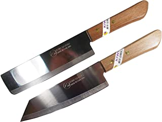 "KIWI Knife Cook Utility Knives Cutlery Steak Wood Handle Kitchen Tool Sharp Blade 6.5"" Stainless Steel 1 set (2 Pcs) (No.171,172)"