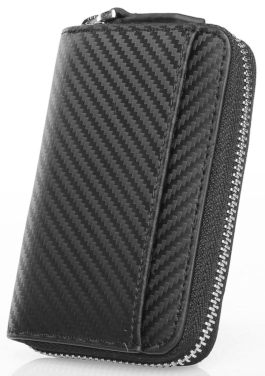 抑圧直接シソーラス極上イタリア製 スペイン製 本革 カーボンレザー 高級 コインケース YKK 大容量 イタリアンレザー:ブラック ME0053_c1