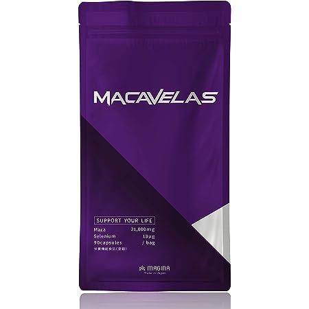 MACAVELAS マカべラス マカ 亜鉛 シトルリン アルギニン カンカ トンカットアリ クラチャイダム セレン 厳選11種配合 90粒 栄養機能食品