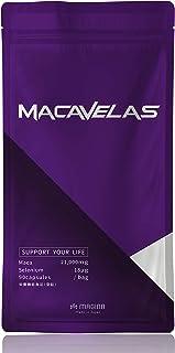 MAGINA(マギナ) MACAVELAS マカべラス セレン マカ 亜鉛 シトルリン アルギニン カンカ トンカットアリ クラチャイダム 厳選11種配