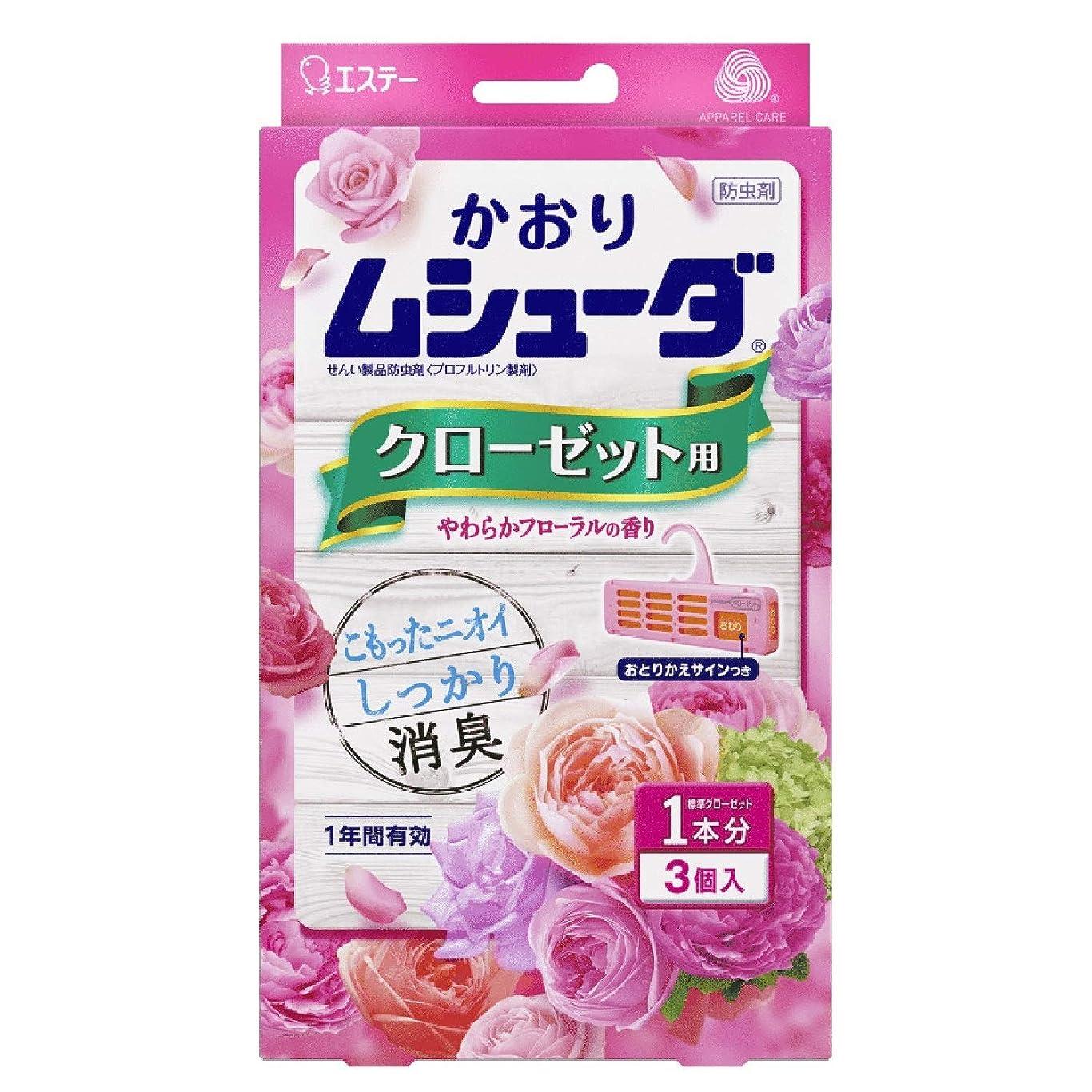 対美徳消化かおりムシューダ 1年間有効 防虫剤 クローゼット用 3個入 やわらかフローラルの香り