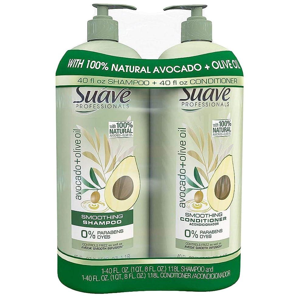 Suave Professionals Shampoo & Conditioner, Avocado + Olive Oil (40 fl oz, 2 pk.)
