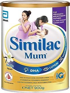 Abbott Similac Mum: EyeQ Plus Low Fat Maternal Milk Powder with Fibre - Vanilla 900g, Vanilla, 900 g