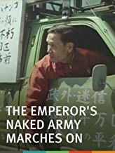 The Emperor's Naked Army Marches On