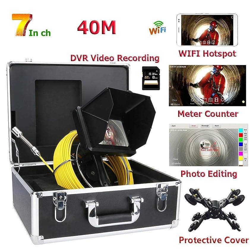 幸運なことに表示評判パイプカメラ40MハンドヘルドWiFi産業用パイプ下水道検査ビデオカメラメーターカウンター/ DVRビデオ録画/写真編集/HD 1080Pカメラ/ 7インチタッチスクリーン/ 6W LEDライト付き