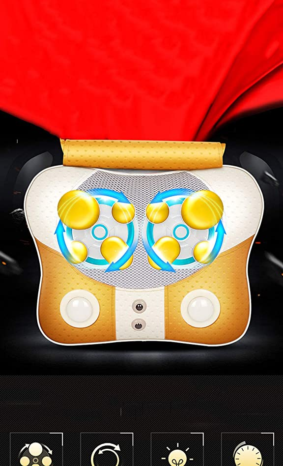 頬する必要がある繰り返し指圧首のマッサージ、肩のマッサージ、電気暖房、第4節深い揉みマッサージ枕、ファミリーカーのオフィスを緩和する筋肉のための痛みの緩和 (色 : ゴールド)
