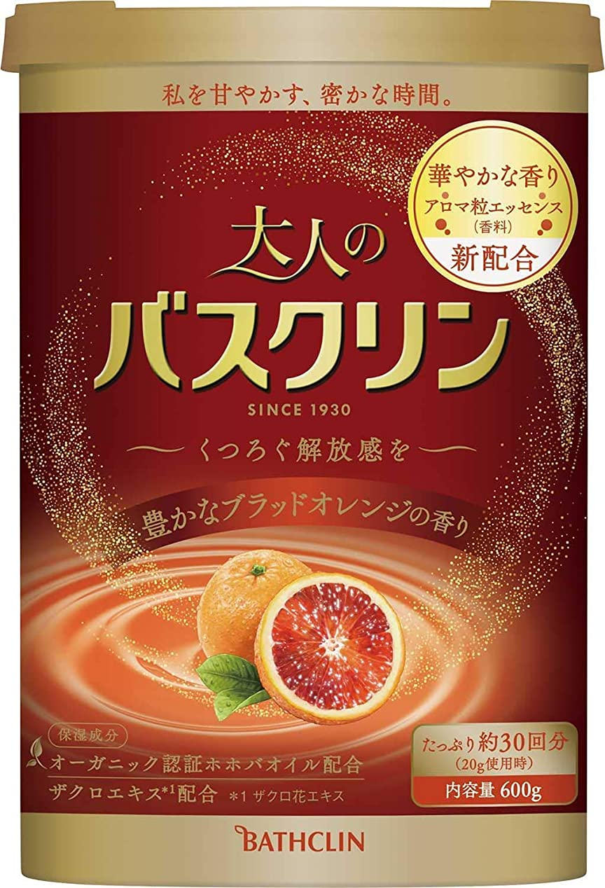 トリクル貴重な常習者大人のバスクリン豊かなブラッドオレンジの香り600g入浴剤(約30回分)