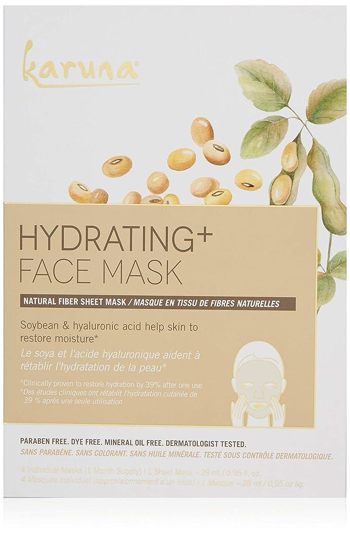 視線クール振るKaruna Hydrating+ Face Mask 4sheets並行輸入品
