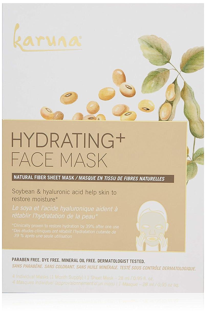 潤滑するコンテンポラリー上げるKaruna Hydrating+ Face Mask 4sheets並行輸入品