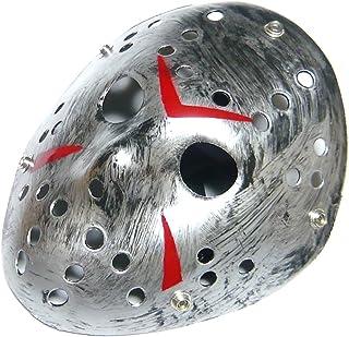 ジェイソンマスク 13日の金曜日 コスチューム シルバーバージョン 小物 24.5cm×20.5cm×10cm