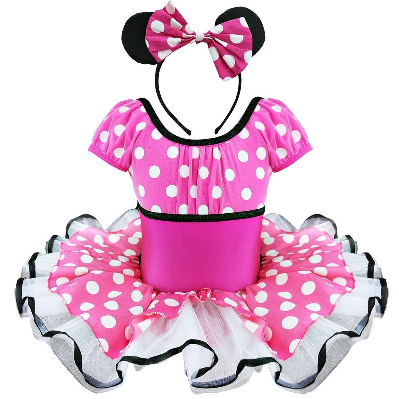 リーズそれらワンダー(イーエフイー)EFE 女の子 ダンス衣装 ミニーバレエ レオタード チュチュスカート カチューシャ 2点セット バレエウェア ふわふわ 可愛い 子供ジュニア キッズ 新体操 ステージ衣装