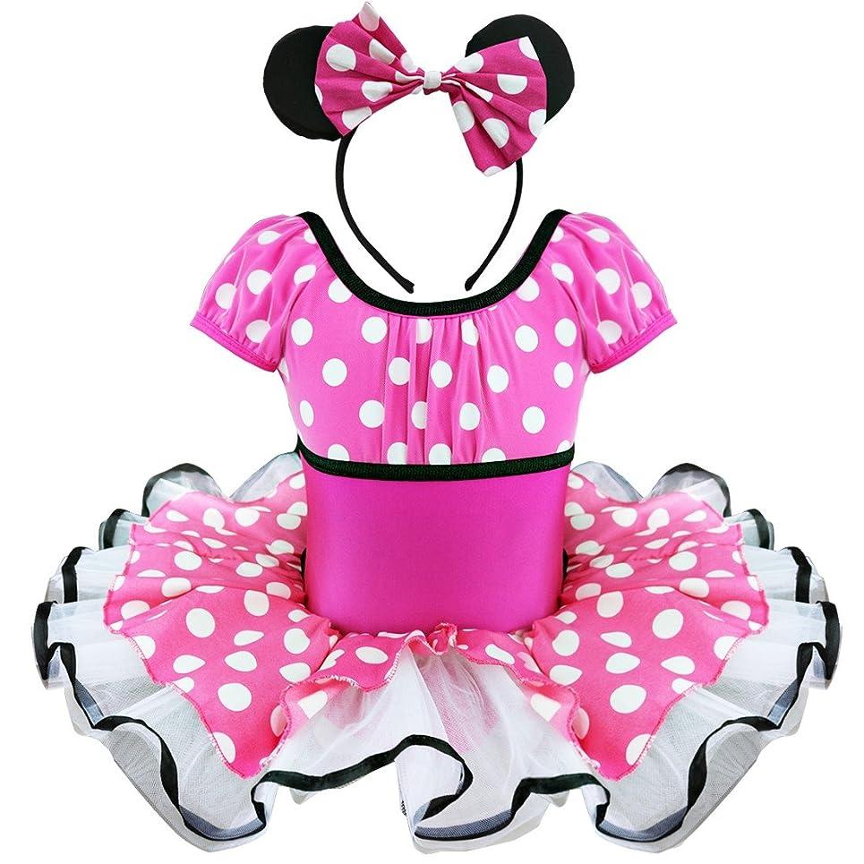 アレルギーコロニアルパパ(イーエフイー)EFE 女の子 ダンス衣装 ミニーバレエ レオタード チュチュスカート カチューシャ 2点セット バレエウェア ふわふわ 可愛い 子供ジュニア キッズ 新体操 ステージ衣装