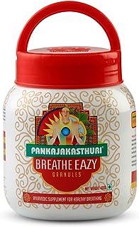 Pankajakasthuri Ayurvedic Breathe Eazy, 400 g