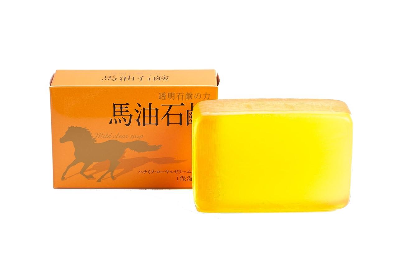 ハロウィン素子蜂カインド 馬油石鹸 120g